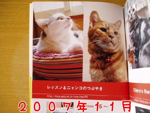 2007.11.jpg